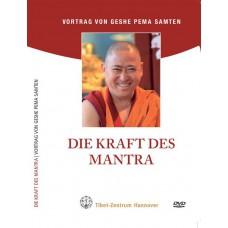Die Kraft des Mantra (einfach)