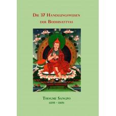 Die 37 Handlungsweisen der Bodhisattvas